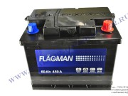 Flagman 60ah