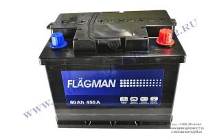 Flagman 60ah a